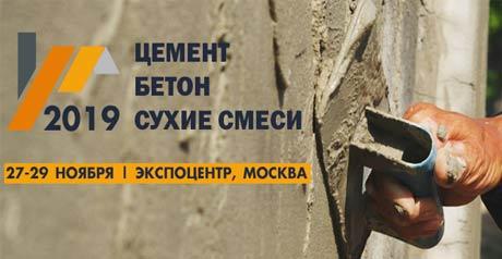 главная страница Wam Moscow